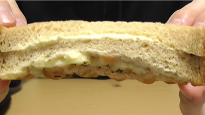 4種のチーズトースト~ブラン入り食パン使用~5