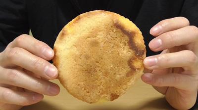 塩バターメロンパン~ザクザク食感~4