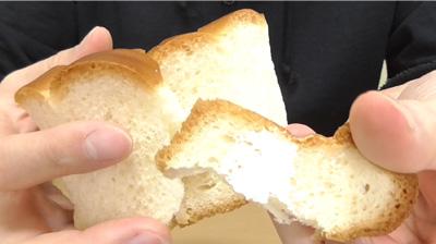バラパン(なんぽうパン)7