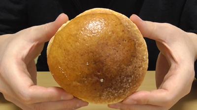 塩バターメロンパン~ザクザク食感~2