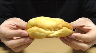 シュークリームみたいなパン3