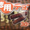 徳用チョコ30本(リスカ)、お手軽価格で美味しい駄菓子!