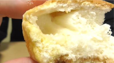 塩バターメロンパン~ザクザク食感~9