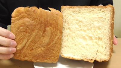 デニッシュ食パンMサイズ(ミヤビMIYABI)8