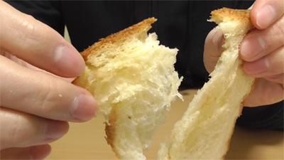 デニッシュ食パンMサイズ(ミヤビMIYABI)12