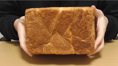デニッシュ食パンMサイズ(ミヤビMIYABI)3
