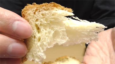 デニッシュ食パンMサイズ(ミヤビMIYABI)10