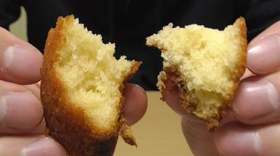しっとりボーロ(山崎製パン)9