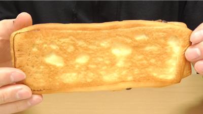 ビターチョコとカスタードのブリオッシュ4
