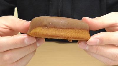 ブランの焼きドーナツキャラメル(ローソン)3