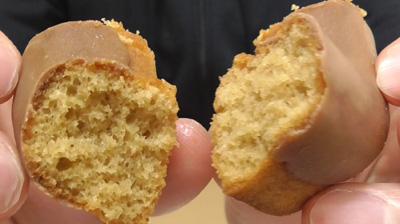 ブランの焼きドーナツキャラメル(ローソン)8