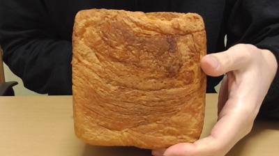 デニッシュ食パンMサイズ(ミヤビMIYABI)4