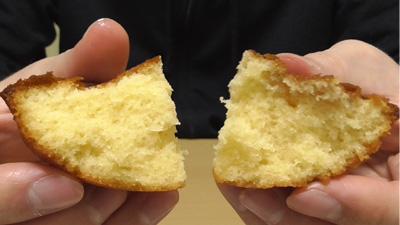 しっとりボーロ(山崎製パン)8