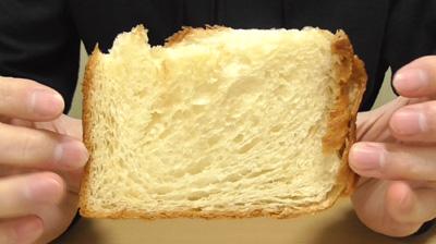 デニッシュ食パンMサイズ(ミヤビMIYABI)11