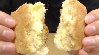 ザクザククッキーパン10