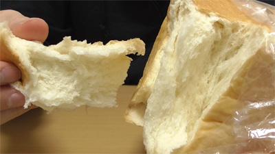 高級「生」食パン(乃が美)9