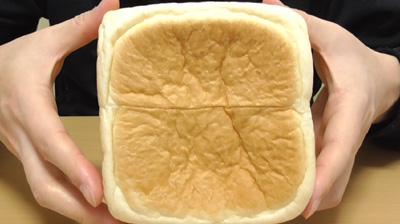 高級「生」食パン(乃が美)6