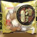 桜島クグロフ(イケダパン)、鹿児島県産素材のパンを取り扱う西郷さんフェア商品の一つ!!