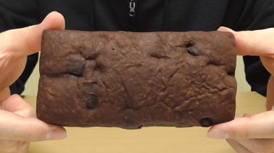濃厚チョコブラウニー2
