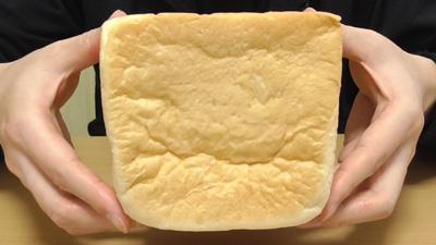 高級「生」食パン(乃が美)5