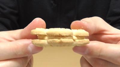 業務スーパー メープルクリームクッキー5