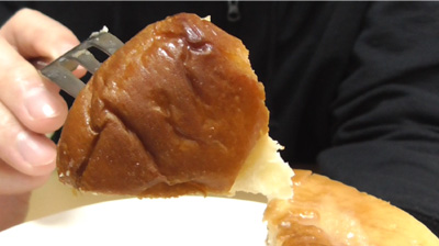 クイニーアマンりんご(ミニストップ)10
