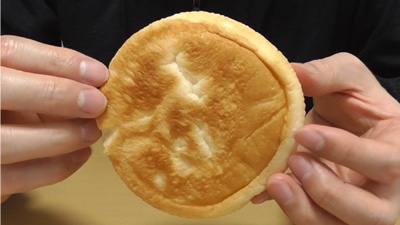 濃いミルクホイップパン5