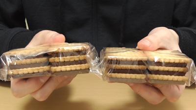 業務スーパー-バタービスケット&ミルクチョコレート4