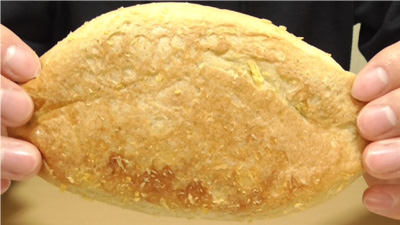ブランの焼きカレーパン7