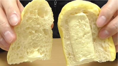 しっとりレモンパン~瀬戸内産レモン~6