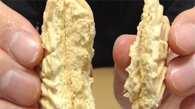 業務スーパー メープルクリームクッキー6
