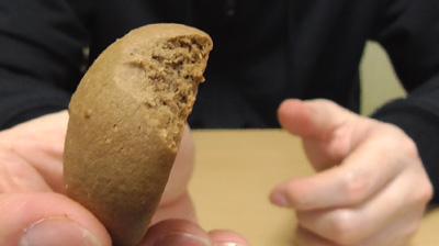 黒糖ショコラとろ~る(御菓子御殿)12