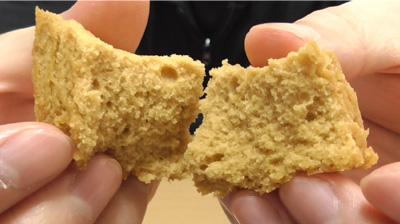 生キャラメル蒸しケーキ(ヤマザキ)10