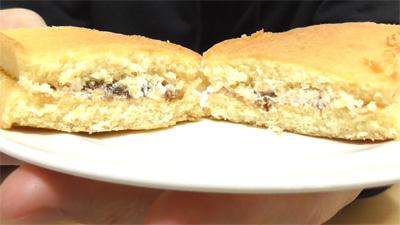 レーズンバターケーキ(ミニストップ)9
