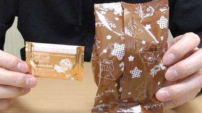 チョコビ チョコレート味5