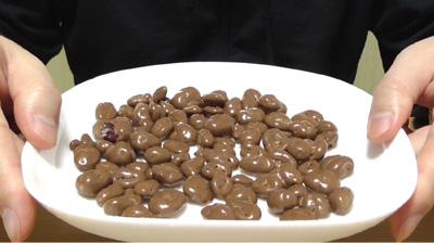業務スーパークランベリーミルクチョコレートコーティング3