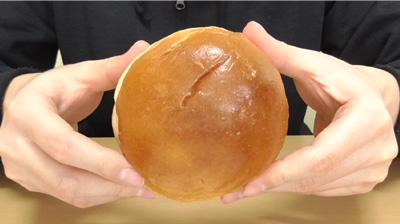 手作りクリームパン(相馬パン)3