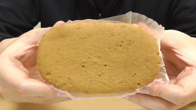 生キャラメル蒸しケーキ(ヤマザキ)2