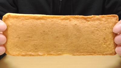 レーズンバターケーキ(ミニストップ)4
