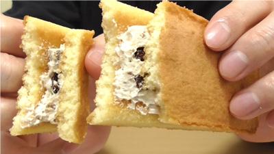 レーズンバターケーキ(ミニストップ)11