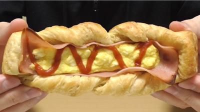 ブランのハムエッグデニッシュ2