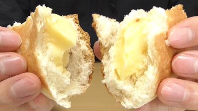 手作りクリームパン(相馬パン)12