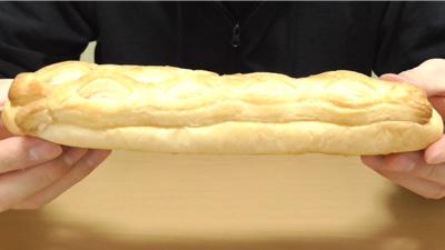 つぶつぶコーンパン3