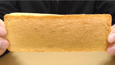 レーズンバターケーキ(ミニストップ)2
