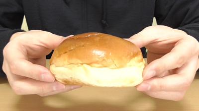 手作りクリームパン(相馬パン)4