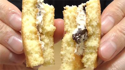 レーズンバターケーキ(ミニストップ)10