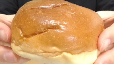 手作りクリームパン(相馬パン)6