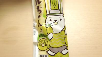 ロールちゃん パイナップル味2