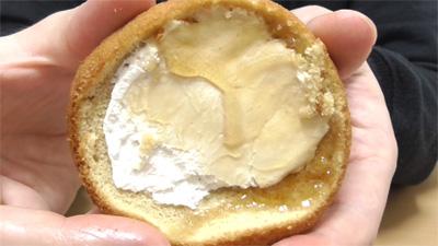 ブランのパンケーキ2個入メープル&ホイップ11
