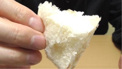 白桃を味わうもちっとパン 白桃ジャム&ホイップ11